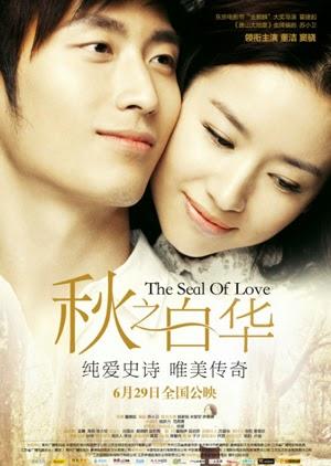 Con Dấu Tình Yêu - The Seal of Love