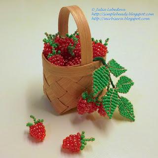 Beaded raspberry