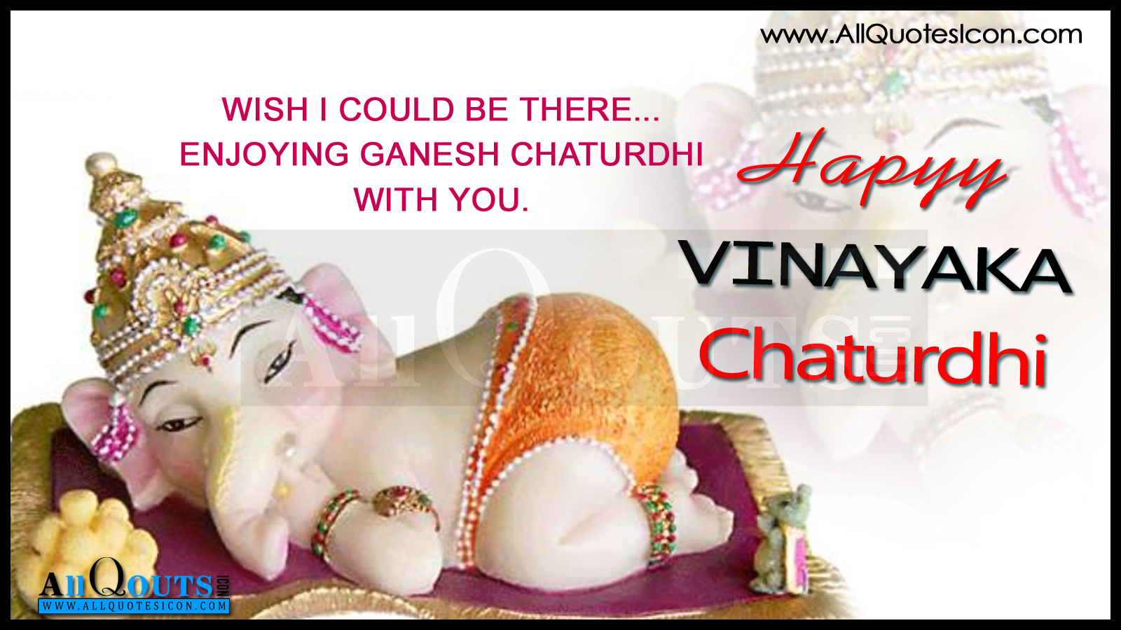 Vinayaka Chavithi Subhakamkshalu And Greetings In English With Nice
