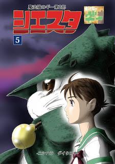 魔法猫のギー 第01-05巻