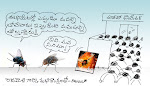 Telugu Movie Cartoons