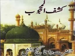 http://books.google.com.pk/books?id=vPZgAgAAQBAJ&lpg=PA1&pg=PA1#v=onepage&q&f=false