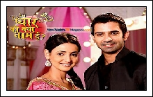 (9th-Nov-12) Iss Pyaar Ko Kya Naam Doon?