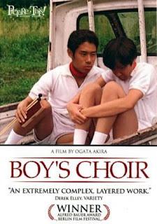 Boy's Choir, Dokuritsu shonen gasshoudan (2000), gay película