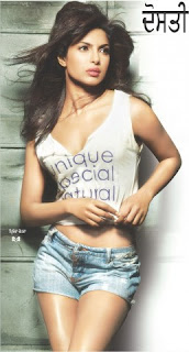 Priyanka chopra in mood to do Charity