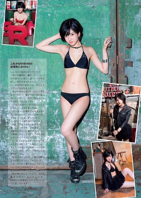 須藤凛々花 Sutou Ririka Weekly Playboy 週刊プレイボーイ July 2015 Photos 2