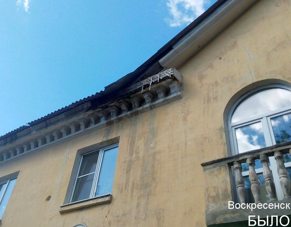 Капитальный ремонт фасадов на жилые дома
