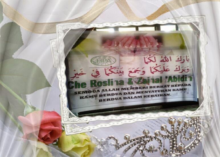 Anugerah Ilahi