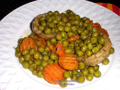 Αρακάς με αγκινάρες και καρότα