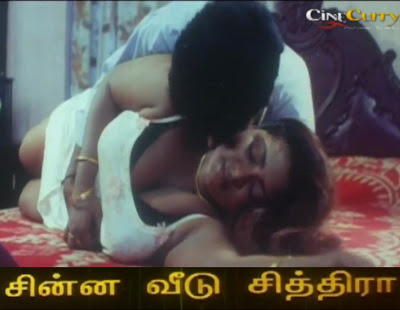 Chinna Veedu Chitra Tamil hot movie