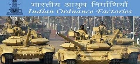 Ordnance Factory Uttarakhand Recruitment 2015: