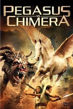 Pegasus vs Chimera (2012)