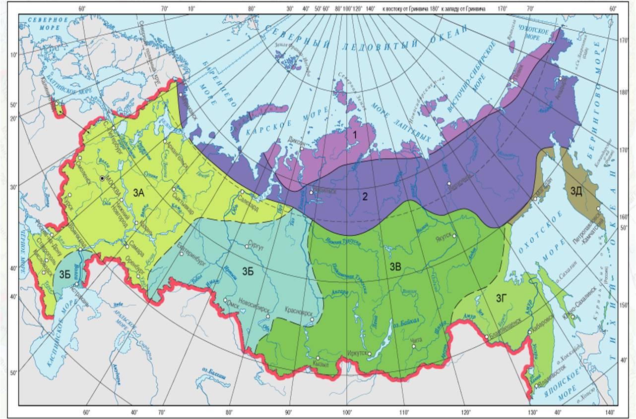 Гдз контурная карта 8 класс климатические пояса онлайн