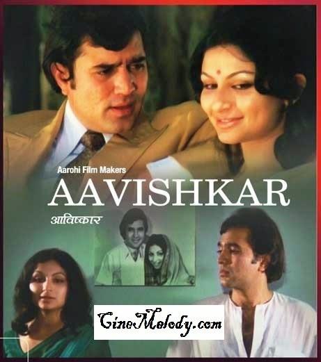 Avishkaar  1974