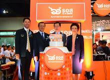 """ยอดจองสิทธิ์ ของ ธอส. ในงาน """"Money Expo Pattaya 2014"""""""