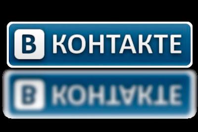 Заработок в интернете через вконтакте