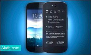 http://www.aluth.com/2015/05/dual-screen-smartphone-yotaphone-2.html