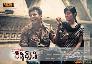 Kaddipudi (2013) Mp3 Songs Free Download