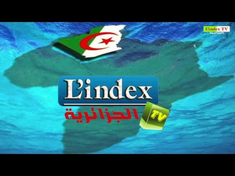 la nouvelle chaîne algérienne sur nilesat depuis 2013 sur l algérie ...