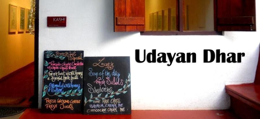 Udayan Dhar