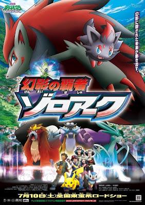 Pokémon 13: El fantasma gobernante Zoroark – DVDRIP LATINO