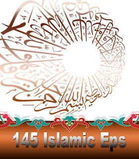 ملفات إسلامية فيكتور عالية الجودة