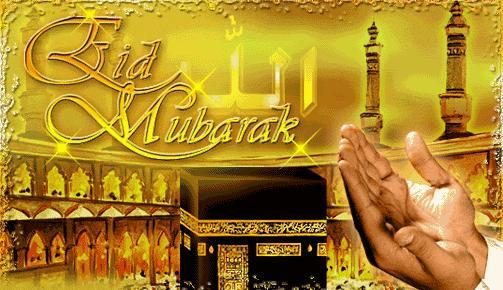 Mei editors blog eid mubarak is one of the two major feasts of islam and that begins as the hajj concludes in mecca is beginning let me wish all my muslim readers eid mubarak m4hsunfo