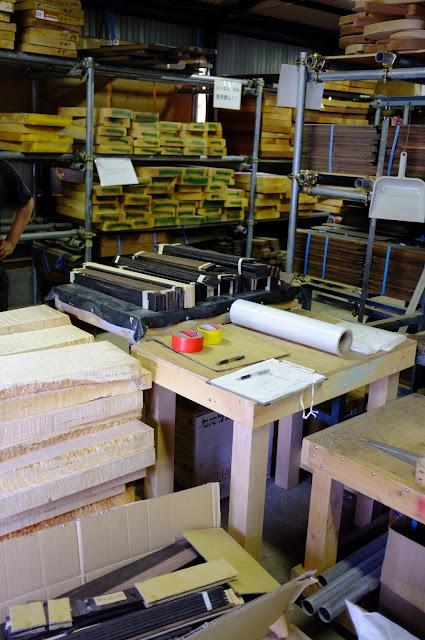 ESP 材木置き場