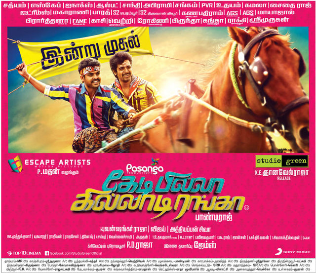 Kedi Billa Killadi Ranga 2013 Tamil Full Movie Online