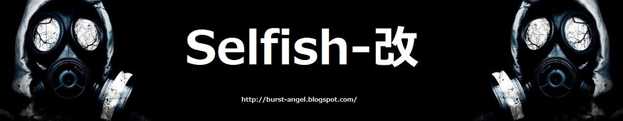 Selfish-改