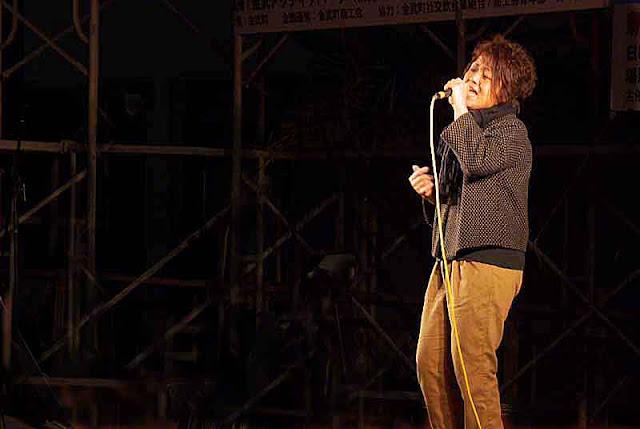 karaoke, contest,singer