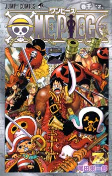 One Piece Manga ver online descargar