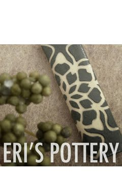 ERI'S POTTERY BLOG