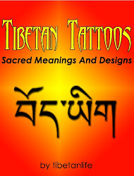 Unique Tibetan Tattoos!