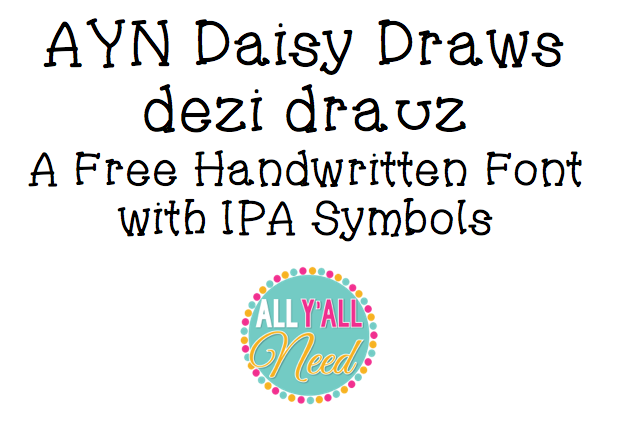 AYN Daisy Draws by All Y'all Need