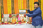 Adi's Chuttalabbayi movie puja photos-thumbnail-5