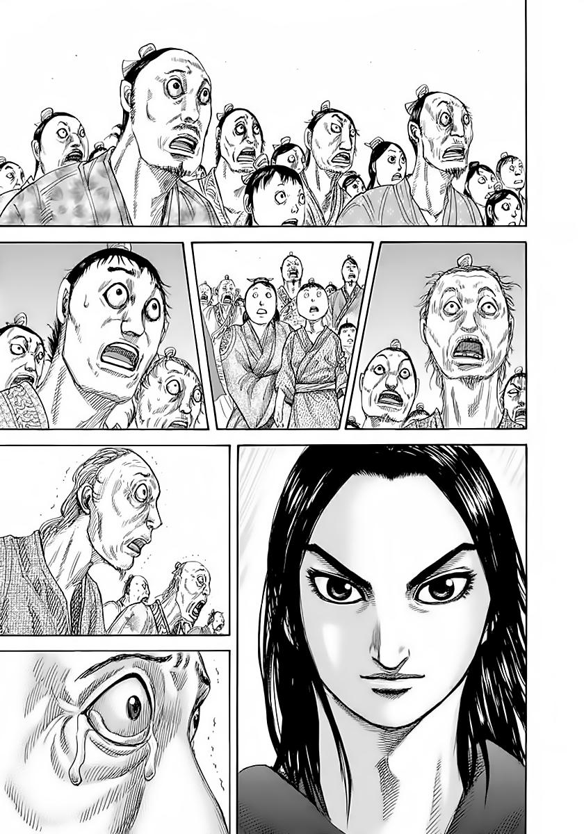 Kingdom - Vương Giả Thiên Hạ Chapter 330 page 6 - IZTruyenTranh.com