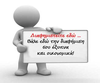 http://olympicbiz.com/lcp.php?spn=kalampaka&lng=gr