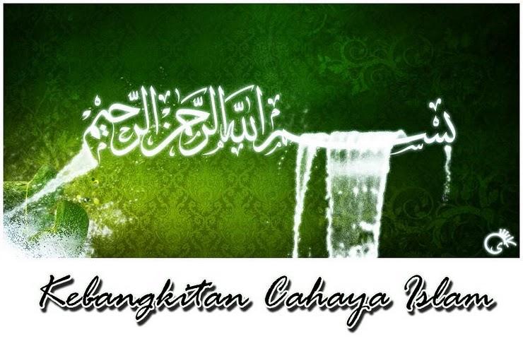 kata indah yang islami nasihat dengan kata kata mutiara islam