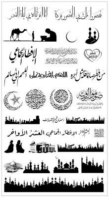 خطوط-رمضان-فيكتور