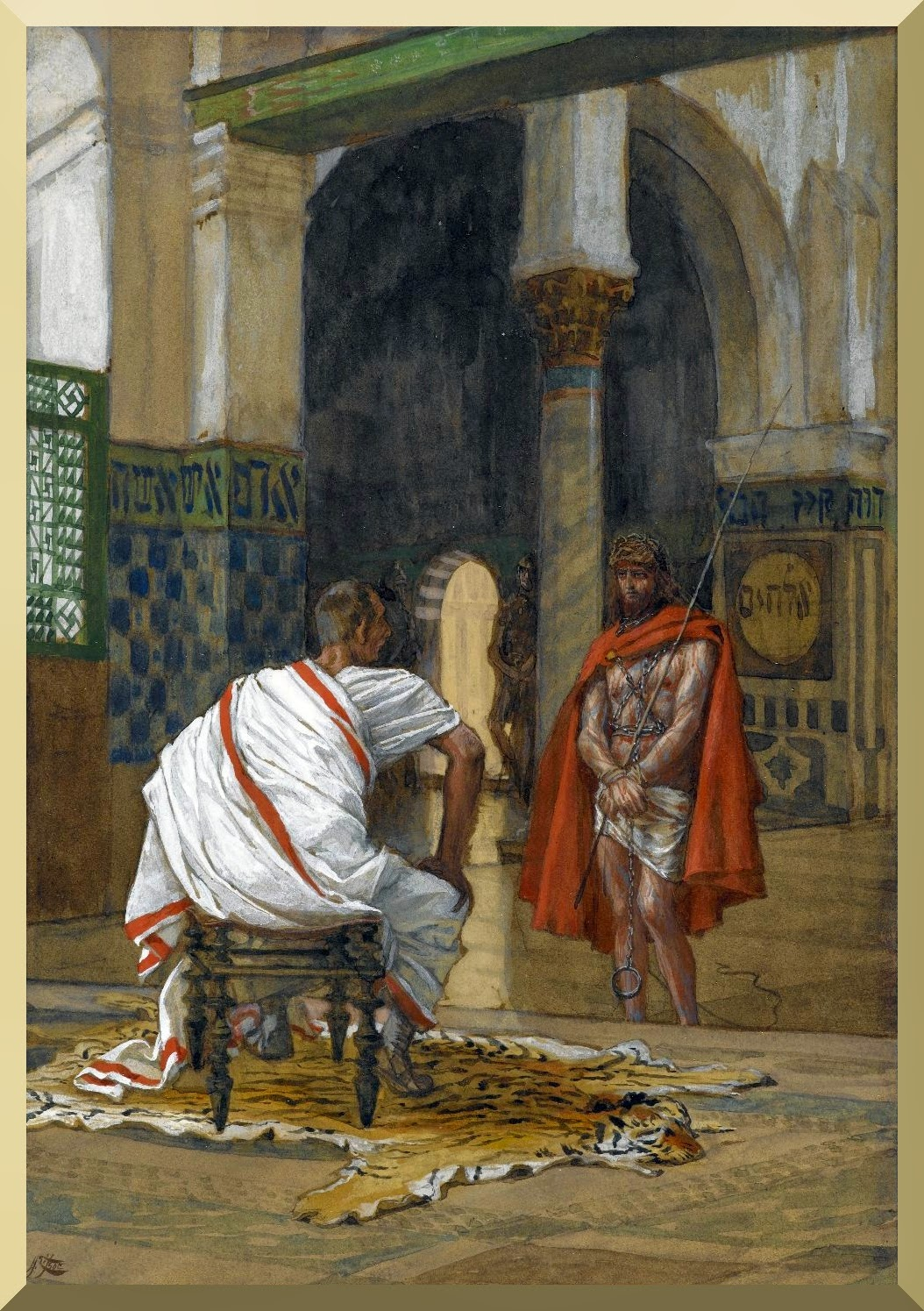 Jesus Before Pilate, Second Interview