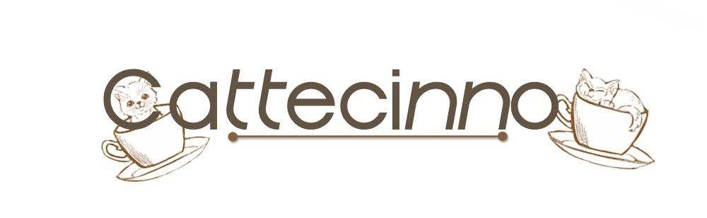 Cattecinno