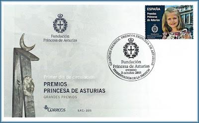 Sobre Primer Día de Circulación del sello de los Premios Princesa de Asturias