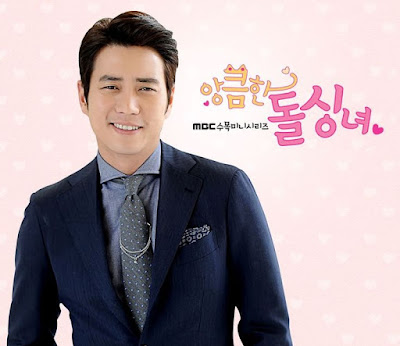Sinopsis Drama Cunning Single Lady Episode 1-16 (Tamat)