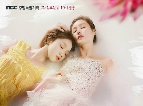 Korean Drama Queens Flower Subtitle Indonesia