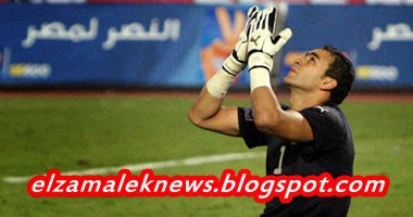 عصام الحضري حارس مرمى الإسماعيلي الدولي