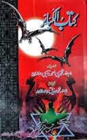 http://books.google.com.pk/books?id=sXlIAgAAQBAJ&lpg=PA2&pg=PA2#v=onepage&q&f=false