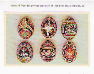 Ukrainian Gift Shop postcard. SERIES 1. #471021