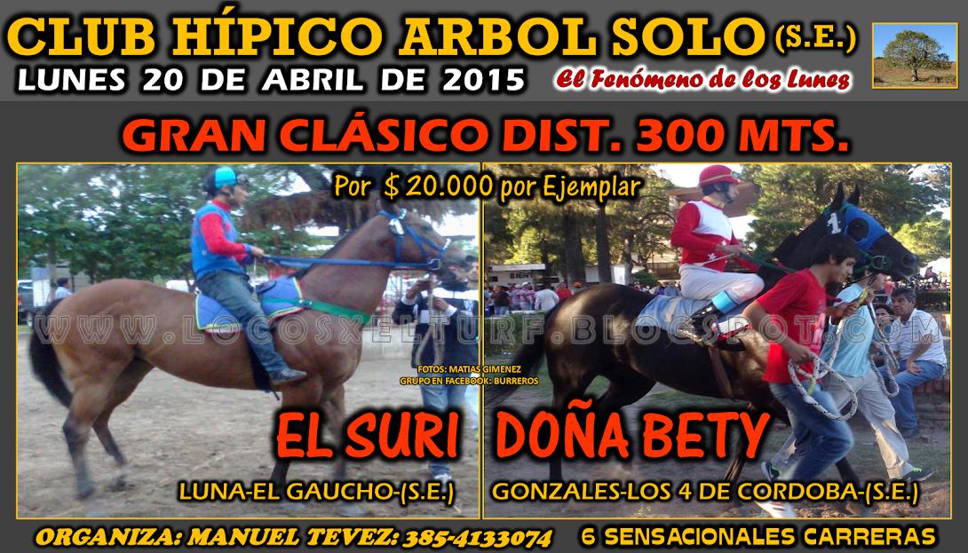 20-04-15-ARBOL SOLO-CLAS-1
