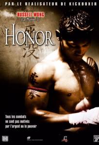 Ver Honor (2006) Online